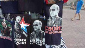 Méďa Putin